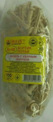 Дюбель ударний з шурупом гриб  6* 40 поліпроп. (100шт)