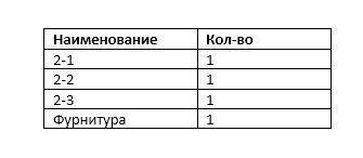 Комод БМФ Магнолія ТКБ-306 1350*410*910мм акація/лак білий