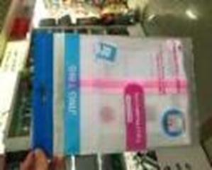 Мішок д/прання білизни 30*40см IMP0720005