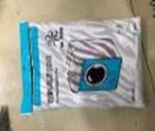 Чохол д/пральної машини 58*65*85см IMP0719981