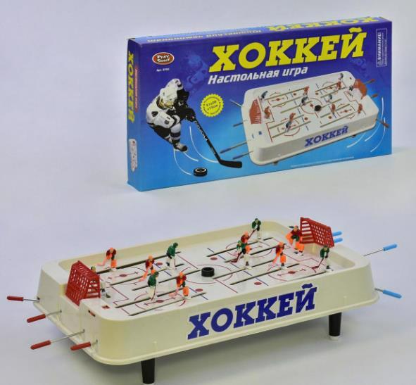 """Гра настільная Хокей """"Joy Toy"""" 0701"""