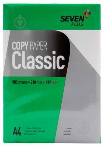 Папір А4 SEVEN PLUS Classic біла 70г/м кв. 500 аркушів