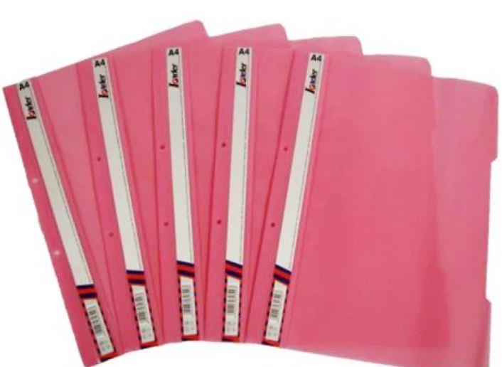 Папка-швидкозшивач А4 LEADER пласт. рожева KS320-1