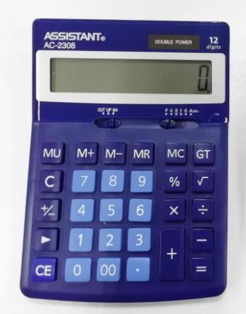 Калькулятор ASSISTANT AC-2308 12-розрядів темно-синій