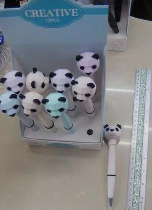 "Ручка гелева син. ""Панда"" з іграшкою"