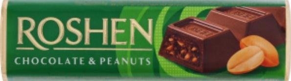 Батончик шоколадний ROSHEN молочный з арахісовою начинкою 38г (30)