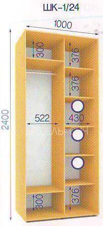 Шафа-купе ФЕНИКС 1000*450*2400мм (2дв. фон дзеркало №1-113) вільха