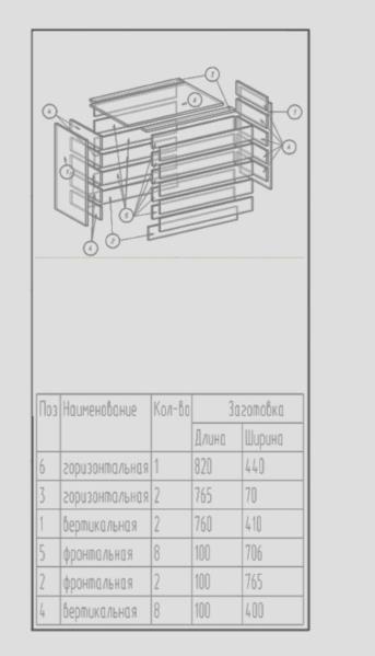 Комод Кім 800*500*800мм венге ЦД