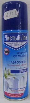 Аерозоль від молі ЧИСТЫЙ ДОМ Квітковий 150мл 02-131