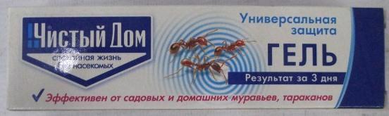 Засіб від мурашок і тарганів ЧИСТЫЙ ДОМ Гель-туба 35мл 02-539