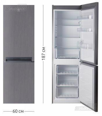 Холодильник INDESIT LI 8 S1 X/ES