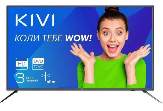 Телевізор KIVI 32H500GU/GR